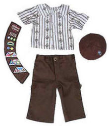 18 inch doll brownie pants uniform